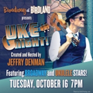 Jeffry Denman Hosts Benefit UKE NIGHT At Birdland Photo