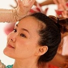 BWW Preview: NU AN SPIRITUAL DANCE SERIES 2018: 'MOVING THROUGH TEA' & 'UNIVERSAL EMOTIONS at Symphony Space