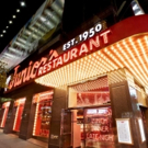 Celebrate JUNIOR'S RESTAURANTS 68th Anniversary with Specials on Tuesday 11/6 Photo