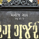 BWW Previews: HOW GUJARATI THEATRE  Survived In India