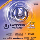 ULTRA Taiwan Announces Phase Two Lineup Featuring DJ Snake, Marshmello, and More!