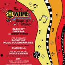 Francis and the Lights to Headline The SHOWTIME House at SXSW