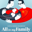 VIDEO: Watch the Trailer for Netflix's New Documentary Short ALL IN MY FAMILY Photo