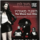 Acclaimed Hanoch Levin Repertory To Conclude Limited Run Thursday