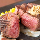 BWW Review: IKINARI STEAK from Japan for a Great New Steak Experience