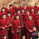 AUSFENG presents TREASURES OF A NATION - Chinese New Year Concert 2018