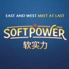 Curran San Francisco Announces Cast for the Bay Area Premiere of SOFT POWER