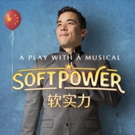 Single Tickets Now Available for the Bay Area Premiere of SOFT POWER at the Curran