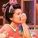 BWW Review: MADAMA BUTTERFLY at the Aratani Theatre