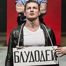 BWW Review: Bracingly Timely Russian MEASURE FOR MEASURE at Kennedy Center