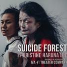The Bushwick Starr Presents Kristine Haruna Lee's SUICIDE FOREST