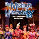 Tell Us About your Favorite Chanukah Memory and Win Tickets to See THE MESHUGANUTCRACKER! in a Cinema Near You