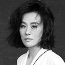 Asian World Film Festival Sets Awards Submitted Films and Names Vivian Wu Jury President