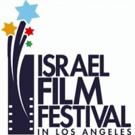 LGBTQ Films to Play 32nd Israel Film Festival