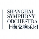 Shanghai Symphony Orchestra Fires Up the 9th Annual Music in the Summer Air Photo