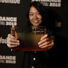 Clemency, One Child Nation, The Souvenir and Honeyland Among Winners at Sundance Film Photo