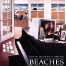 Iris Rainer Dart and Mayim Bialik to Attend Q&A Following Fundraising Screening of BEACHES
