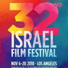 $100,000 Awarded at the Israel Film Festival in Los Angeles