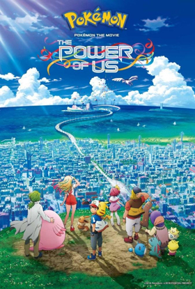 Fathom Events Presents POKEMON THE MOVIE: THE POWER OF US