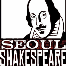 KING LEAR Is Set To Be Seoul Shakespeare Company's Next Main Stage Production