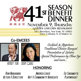 Pan Asian Rep to Host 2017 Arts & Action Gala Tomorrow
