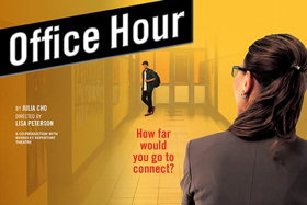 Long Wharf Theatre to Stage Julia Cho's OFFICE HOUR This Winter