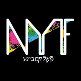 NYCO & NYTF To Produce World Premiere Of DEAR ERICH