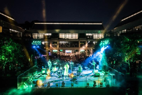 Skirball Announces 23rd Annual Summertime Concert Series SUNSET CONCERTS