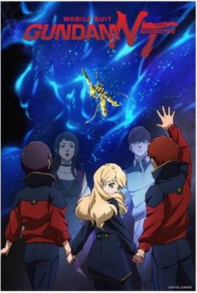 """Sunrise"" Inc. and Fathom Events Bring Hit Japanese Mecha Anime To U.S. Movie Theaters"