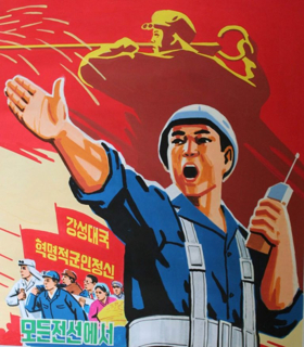 BWW Review: NEXT STOP: NORTH KOREA Offers a Journey Like No Other