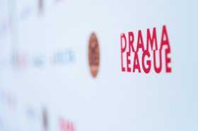 BWW TV: On the Red Carpet at the Drama League Awards!