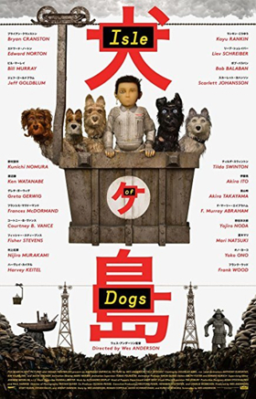 Alamo Drafthouse to Hold Encore Screenings of ISLE OF DOGS in Honor of National Dog Day