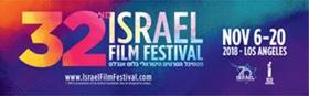 Award Winning Producer Jason Blum To Receive 2018 Israel Film Festival Achievement In Film & TV Award