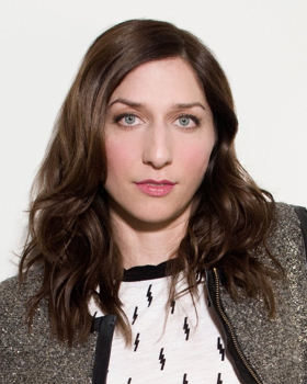 Chelsea Peretti to Host 2019 Writers Guild Awards