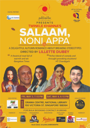 BWW Review: SALAAM NONI APPA Adapted From Twinkle Khanna's Book is a Play About Breaking Stereotypes