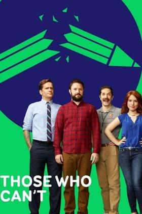 truTV Presents Season Three of THOSE WHO CAN'T