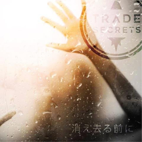 Trade Secrets Releases New Single TRUE NORTH