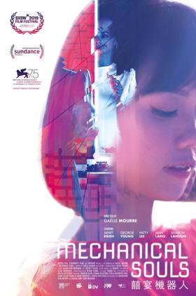 VR Series MECHANICAL SOULS Screens at SXSW 2019's Virtual Cinema Program
