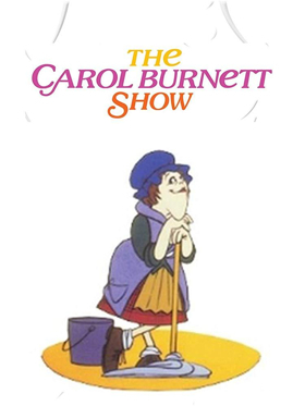 MeTV to Present Early Episodes of THE CAROL BURNETT SHOW
