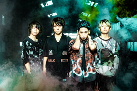 One Ok Rock Announce North American Tour Dates