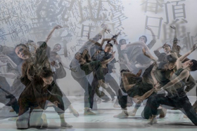 Cloud Gate Dance Theatre of Taiwan Returns to Harris Theatre