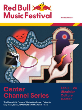 Red Bull Music Festival Los Angeles Announce the Launch of Film Program 'Center Channel'