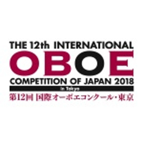 Sony Music Foundation Presents 12th International Oboe Competition of Japan 2018