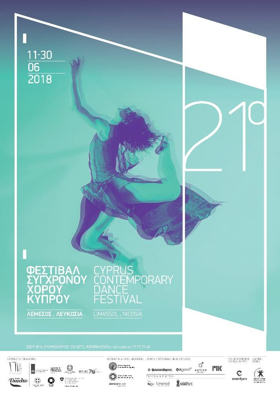 21stCyprus Contemporary Dance Festival Brings Contemporary Dance from Several Countries in Different Shades