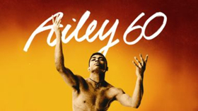 The Ailey Spirit Gala Benefit Celebrates The 50th Anniversary Of The Ailey School