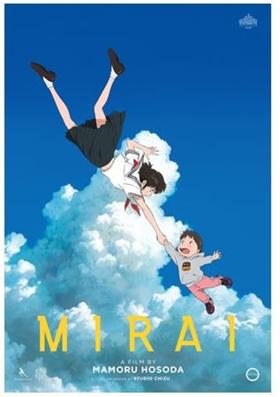 John Cho, Rebecca Hall Daniel Dae Kim Announced as the English-Language Voice Cast for MIRAI