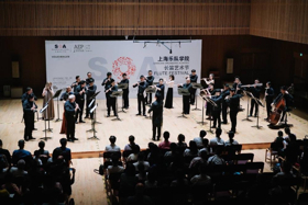 Shanghai Orchestra Academy Launches Flute Festival; Flutists From Around China Gather In Shanghai