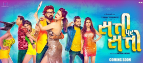 BWW Interview: Director of popular TV show CID Out With His Gujarati Film Satti Par Satto