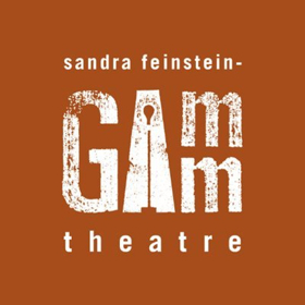The Gamm Announces Gamm Gala 33