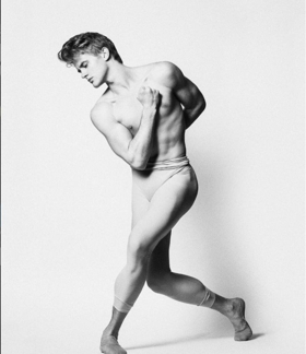 Details Emerge Over Three Dancer's Suspensions From NY City Ballet Over Shared Nude Photos